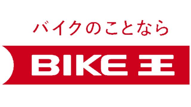 バイク王はどんな会社?